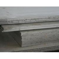 ASTM TP316H Stainless Steel Sheet Manufactures