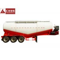 China Durable Dry Bulk Trailer Air Compressor Equipped Low Transportation Costs on sale
