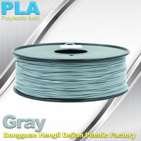 Professional Gray PLA 3d Printer Filament , 3D Printing Consumables Material Manufactures