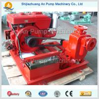 Diesel engine self priming pump from China Manufactures