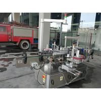 Self Adhesive Labeler Machine For Round / Square / Oval Bottle Manufactures