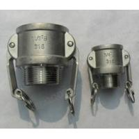 Quality Quick Coupling B for sale