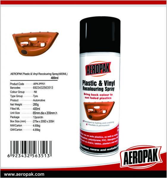 Quality 400ml Quick Dry Spray Paint , Automotive Aerosol Paint Direct To Plastic for sale