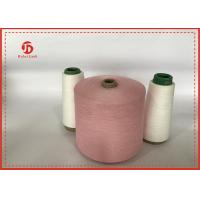 Ne 20/1/2/3 30/1/2/3 40/2 Dyed 100% Polyester Spun Yarn AAA and AA Grade For knitting Socks Manufactures