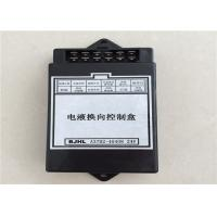 4.5t forklift spare parts Electric control box A3702-40408, forklift spare parts Manufactures