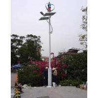 Wind Solar Hybrid Street Light LED Manufactures