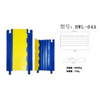 Yellow 4 Channel Floor Cable Cover  HWL - 04A With Heavy Loading Capacity Manufactures