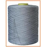 Quality Twist Dyed BCF Polyester Yarn for Carpet for sale