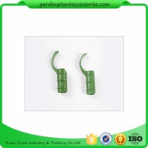 Flexible Plastic Green Garden Cane Connectors For Fasten Films Manufactures