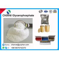 99% Nootropics Powder Alpha GPC Choline Glycerophosphate for Enhancing Memory 28319-77-9 Energy Supply Manufactures
