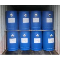 scale and corrosion inhibitor Diethylenetriaminepenta (methylenephosphonic acid) (DTPMPA) Manufactures