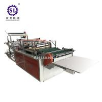 China Flower Sleeve Side Sealing Bag Making Machine BOPP Material 1400kg Weight on sale