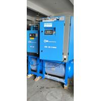 Buy cheap Integrated Screw Air Compressor With Separated Cooling System 4 Kw 5.5 Hp from wholesalers