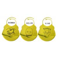 Funny Silicone Baby Bib  With Crumb Catcher for sale