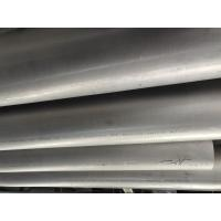 China SUPER DUPLEX STEEL SEAMLESS PIPE, ASTM A790 UNS S32205 (UNS S31803), 273.05*9.27*6000mm, TPI one by one check and signed on sale