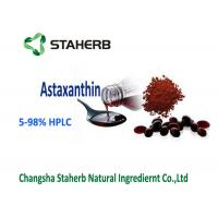 Natural Antioxidant Dietary Supplement , Astaxanthin Powder / Oil CAS 472 61 7 Manufactures
