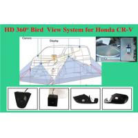 HD Car Reverse Camera Kit  With Wide Angle Camera, IP67 Waterproof, 360 Bird View Monitoring System Manufactures