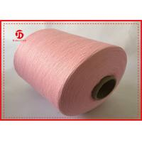 China 16 NE High Tenacity Dyed Polyester Yarn For Textiles / Leathers Products wholesale