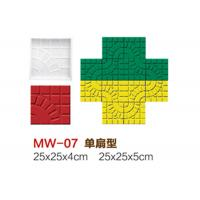 Plastic Path Maker Mold Resistance Performance , Paving Stone Molds Good Toughness Manufactures