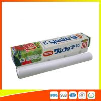 Soft Food Storage PE Cling Film , Plastic Food Wrap Film For Packing Manufactures