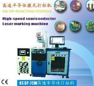 Laser Marking Machine (HS DP-100W) Manufactures