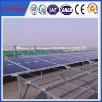 pv ground mounting system,solar panel mounting brackets,mounting brackets Manufactures