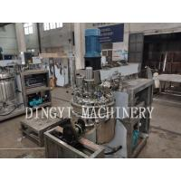 High Precision Face Cream Making Machine / Large High Viscosity Mixer Manufactures