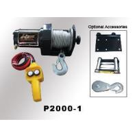 Buy cheap ATV Electric Winch 2000LB (P2000-1) from wholesalers