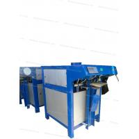 Advanced Valve Type Automatic Packing Machine Weighing Range Adjustable Manufactures