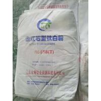 Chemical Raw Material R6618 Titanium Dioxide TIO2 For Painting CAS 13463 67 7 Manufactures