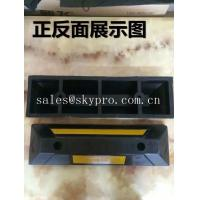 China Reflective Rubber Wheel Stopper For Parking , Road Construction Equipment For Light Truck on sale