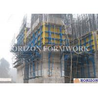High Tower Climbing Formwork System by Crane In Wall Formwork Construction Manufactures
