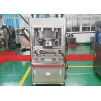 Buy cheap Three Layer  Dishwasher Tablet / Dishshwasher Block Making Machine With High Pressure from wholesalers