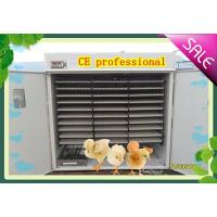 China Chicken Incubator Automatic Egg-Turning Commercial Incubator for 2640 Eggs (YZITE-17) on sale