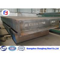 Hot Rolled T1 Tool Steel , Tool Steel Plate Easily Grinding Air Cooling Way Manufactures