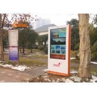 Outside Android Advertising Digital Sinage , Digital Advertising Display Screens Manufactures