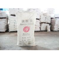CAS No. 546-93-0 Light Magnesium Carbonate Powder For Ceramic Industry Manufactures