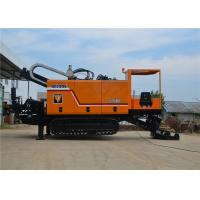 33T  Heavy Duty HDD Drilling Machine DL330  For Engineering Machine Manufactures