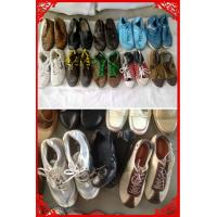 China Second hand used shoes athletic shoes supplier in China on sale