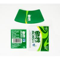 Quality Eco Friendly Personalised Beer Bottle Labels Full Color UV Printing for sale