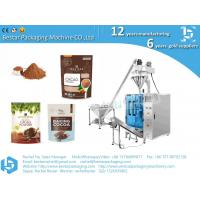 China 500g 1kg 2kg chocolate powder packing machine with function of feeding, filling and sealing on sale
