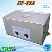 22L Large Auto Parts Sonic Cleaning Machine (JP-080) Manufactures