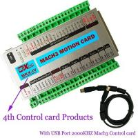 Buy cheap 4 Axes CNC Router Spare Parts Mach3 Motion Control Card For Carving Milling from wholesalers