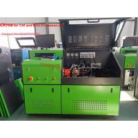 China common rail diesel unit injector tester CR708 bosch common rail injector test bench on sale