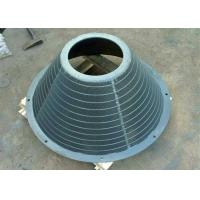 Stainless Steel Centrifugal Sieve Wedge Wire Basket Custom Length / Width / Shaped Manufactures