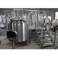 Professional Small Industrial Beer Brewing Machine Manual With Lauter Tun Manufactures