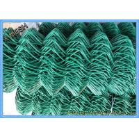 PVC Coated Galvanized Diamond Chain Link Wire Mesh Fence Fabric 4 Foot Height Manufactures