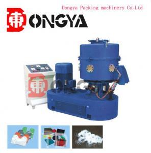 Eco Friendly Plastic Grinding Equipment , Plastic Recycling Granulator Machine Manufactures