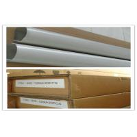 Buy cheap 165 Mesh Uniform Circumference Textile Rotary Screen For Textile Machinery from wholesalers