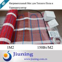 1M2 150W Underfloor Heating Mat Red Colour and Floor Heating Mats 16A Thermostat Manufactures